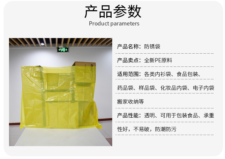 防锈袋价格